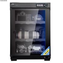 Tủ chống ẩm Fujie DHC040 (thay thế model AD040)