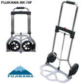 Xe đẩy hàng Fujikawa MK-70F